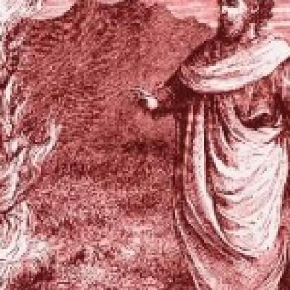 משה משה בחור קשה